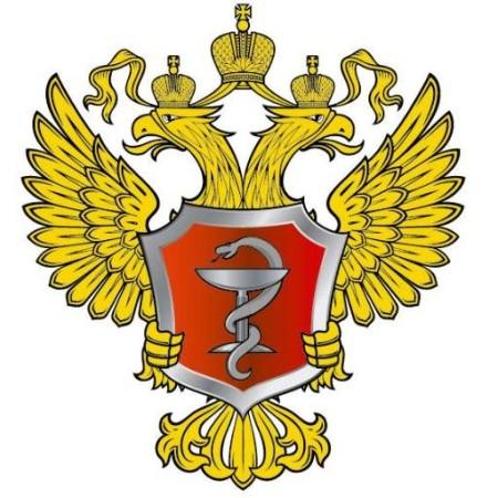 Минздрав Российской Федерации