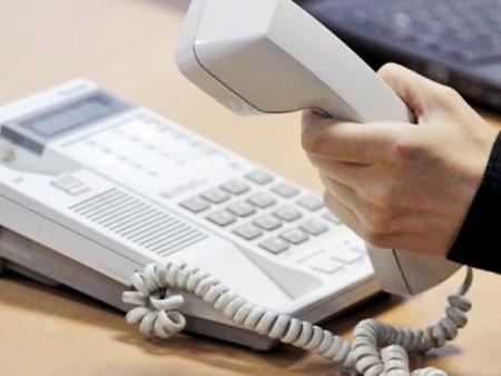 Телефон доверия прокуратуры