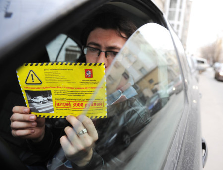 Как оспорить штраф за парковку