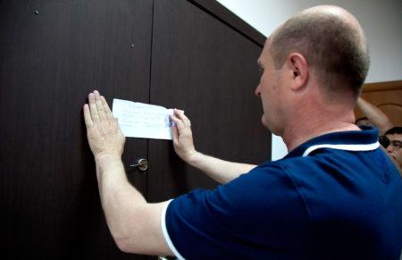Процедура подачи документов