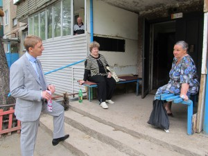 Обязанности старшего по дому в МКД    Жалоба на старшую по дому