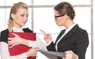 Обжалование работником дисциплинарного взыскания