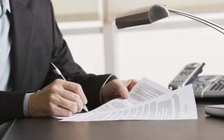 Как оформляется иподается административное исковое заявление