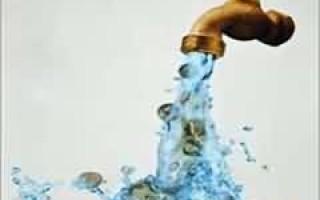 Из чего складывается тариф на воду