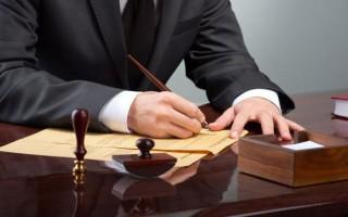 Что такое уточнение исковых требований вгражданском процессе