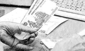 Выплата выходного пособия при увольнении работника по ТК РФ