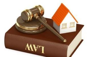 Особенности права пожизненного наследуемого владения земельного участка