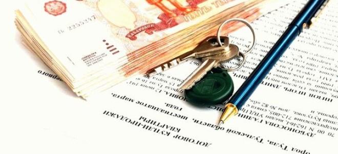 Возврат налога подоходного при покупке квартиры сроки