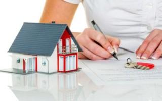 Все о том, как взять ипотеку на квартиру, с чего начать покупку жилья и каковы особенности оформления сделки