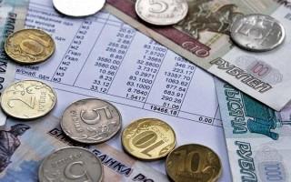 Рассрочка погашения задолженности за коммунальные услуги