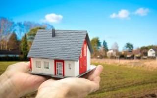 Ипотека на покупку дома с земельным участком: условия получения и полезные советы