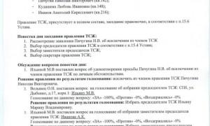 Приватизация кооперативной квартиры: с чего начать, в 2020 году, в Москве, пошаговая инструкция