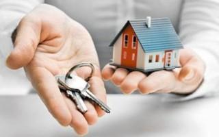 Встать на очередь на улучшение жилищных условий – как и где это сделать