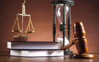 Как подается кассация в арбитражный суд
