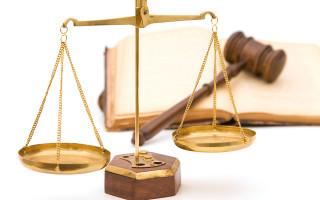 Как составлять гражданский иск вуголовном процессе