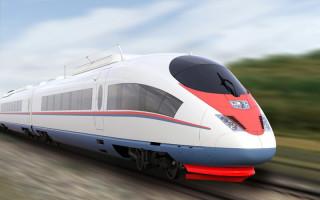 Как пожаловаться напоезда иэлектрички РЖД