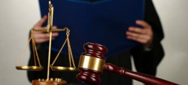 Подача апелляции на решение суда