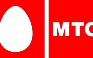 Подача претензии вМТС накачество обслуживания исвязи