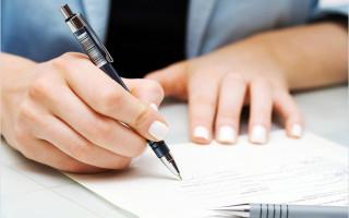 Необходимость искового заявления навозврат страховки покредиту