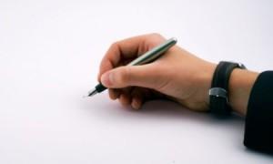 Как написать жалобу вЦБ настраховую компанию