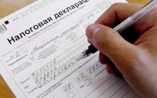 Документы возврат налога при покупке квартиры