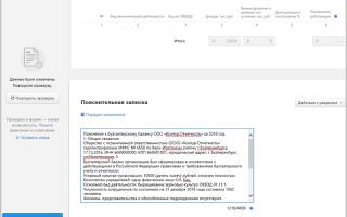 Вид деятельности в ФСС подтверждают с учетом новых требований