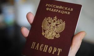 Преимущества и недостатки московской прописки