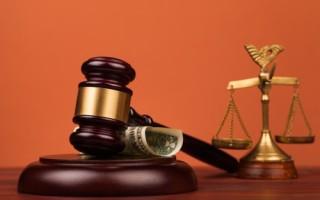 Как оплатить госпошлину закассацию в гражданском процессе