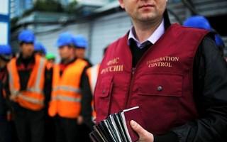 Как иностранцу узнать оштрафах по базе данных УФМС
