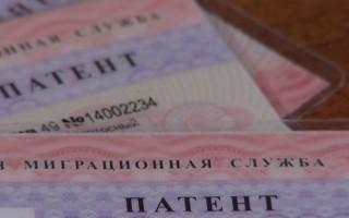 Составляем ходатайство о продлении патента на работу для иностранца
