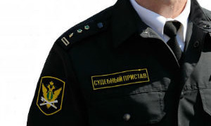 Арест имущества должника судебными приставами: основания и исключения в 2020 году