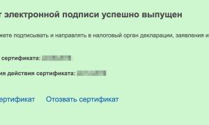 У граждан есть право на отвод судьи – Заполнение декларации 3-НДФЛ онлайн