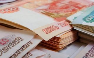 Выплаты пособий за второго ребенка до 3 лет в 2020 году в различных регионах России