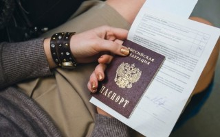 Смена фамилии после замужества: какие документы надо менять и в какой срок
