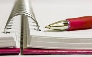 Как составляют акт поитогам проверки жилищных условий