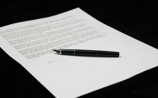 Правила составления и образец расписки о получении залога за квартиру или машину