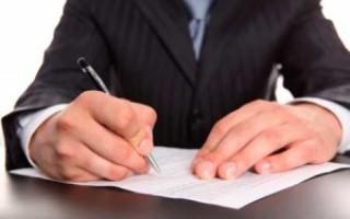 Возражение на исковое заявление – образец в суд для ответчика