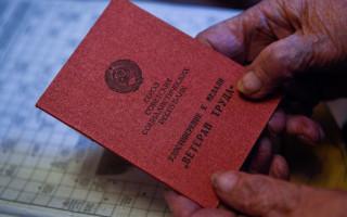Как получить ветерана труда: кому положено и как оформить звание и удостоверение