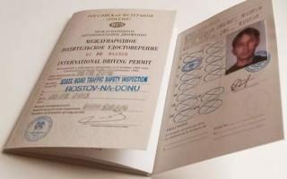 Процедура перевода водительского удостоверения с заверением в России