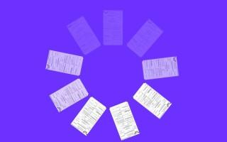 Как организовать эффективный документооборот