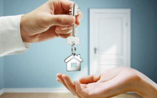 Продажа недвижимости полученной по наследству менее 3 лет в собственности