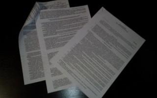 Иск в суд на выписку из квартиры человека: как правильно составить и подать заявление