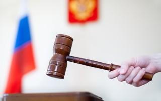 Как составляется апелляция вобластной суд