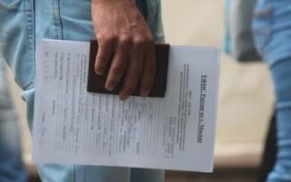 Оформление регистрации в муниципальной квартире