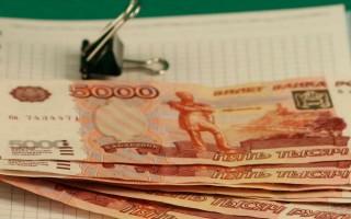 Что такое страховая премия и когда ее выплачивают