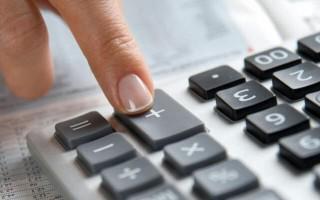 Какие льготы положены пенсионерам при оплате коммунальных услуг и как оформить получение выплат?