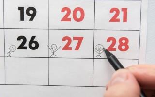 Командировка в выходной день: какая компенсация полагается и как ее получить?