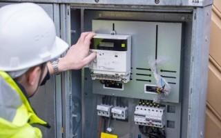 Акт осмотра приборов учета электроэнергии