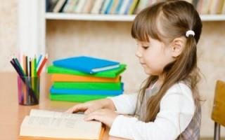 Необходимость наличия прописки у ребенка для поступления в школу