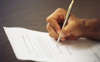 Порядок подготовки иструктура оформления долговой расписки